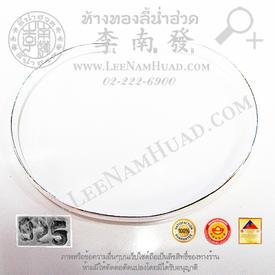 http://v1.igetweb.com/www/leenumhuad/catalog/e_931446.jpg