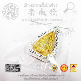 https://v1.igetweb.com/www/leenumhuad/catalog/p_1403811.jpg