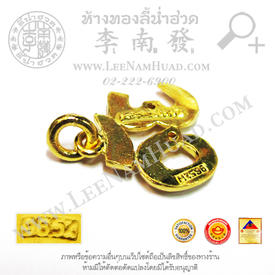 https://v1.igetweb.com/www/leenumhuad/catalog/e_1286470.jpg
