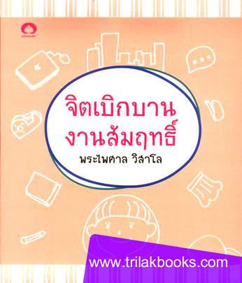 http://www.igetweb.com/www/triluk/catalog/p_420135.jpg