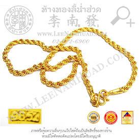 https://v1.igetweb.com/www/leenumhuad/catalog/p_1575477.jpg