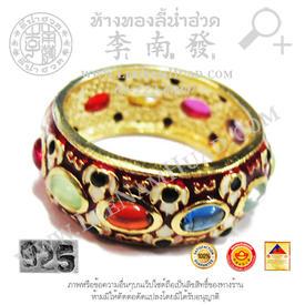 https://v1.igetweb.com/www/leenumhuad/catalog/e_1088427.jpg