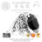 SR078 แหวนทรงมอญล้อมพลอย(นน.8-12g) (เงิน 92.5%)