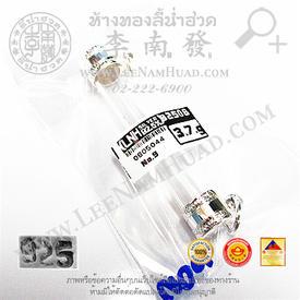 https://v1.igetweb.com/www/leenumhuad/catalog/p_1440536.jpg