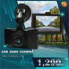 กล้องติดรถยนต์ Dash Camera Lens Car DVR FH02 (Full HD) เมนูไทย จอ 3 นิ้ว