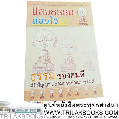 http://www.igetweb.com/www/triluk/catalog/p_895224.jpg