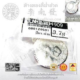 https://v1.igetweb.com/www/leenumhuad/catalog/e_1116615.jpg