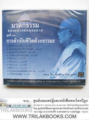 https://v1.igetweb.com/www/triluk/catalog/p_1038992.jpg