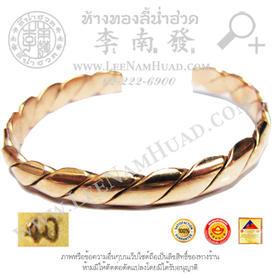 https://v1.igetweb.com/www/leenumhuad/catalog/p_1011145.jpg
