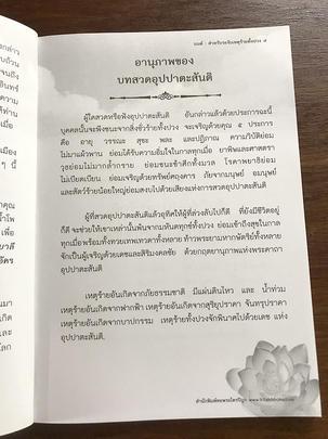 http://v1.igetweb.com/www/triluk/catalog/e_1599889.jpg
