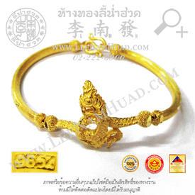 https://v1.igetweb.com/www/leenumhuad/catalog/e_1483454.jpg
