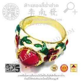https://v1.igetweb.com/www/leenumhuad/catalog/e_1088324.jpg