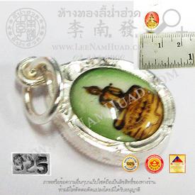 https://v1.igetweb.com/www/leenumhuad/catalog/e_865553.jpg