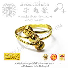 https://v1.igetweb.com/www/leenumhuad/catalog/p_1988019.jpg