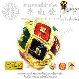 https://v1.igetweb.com/www/leenumhuad/catalog/p_1021996.jpg