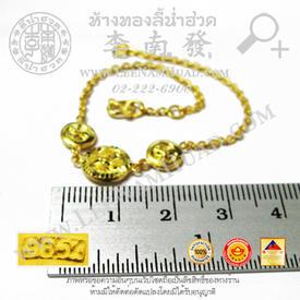 https://v1.igetweb.com/www/leenumhuad/catalog/e_1523224.jpg