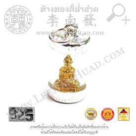 https://v1.igetweb.com/www/leenumhuad/catalog/p_1605786.jpg