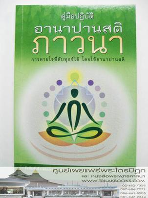 http://v1.igetweb.com/www/triluk/catalog/p_1198649.jpg