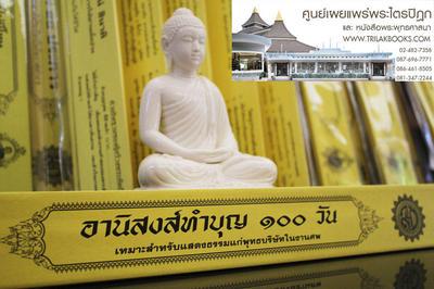 http://v1.igetweb.com/www/triluk/catalog/p_1421642.jpg