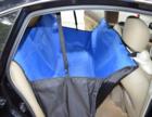 ผ้าคลุมเบาะรถยนต์ เบาะหลัง  ขนาดกว้าง 160 ยาว 130 สูง 35 เซนติเมตร