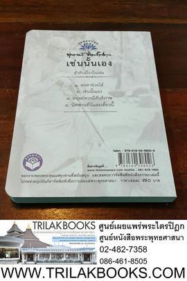 http://v1.igetweb.com/www/triluk/catalog/e_1284613.jpg