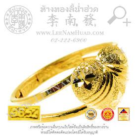 https://v1.igetweb.com/www/leenumhuad/catalog/e_1116129.jpg