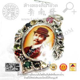 https://v1.igetweb.com/www/leenumhuad/catalog/e_1050286.jpg