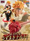 G.E.M. Series remix - NARUTO Shippuden: Seiten Taisei Naruto Uzumaki! Complete Figure : Limited