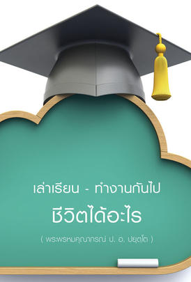 http://www.igetweb.com/www/triluk/catalog/e_1126255.jpg