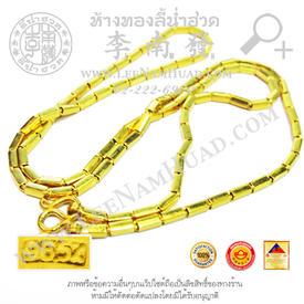 https://v1.igetweb.com/www/leenumhuad/catalog/e_1103392.jpg