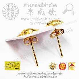 http://v1.igetweb.com/www/leenumhuad/catalog/e_1002145.jpg