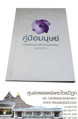 https://v1.igetweb.com/www/triluk/catalog/p_1499787.jpg