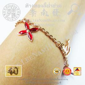 https://v1.igetweb.com/www/leenumhuad/catalog/e_1313007.jpg