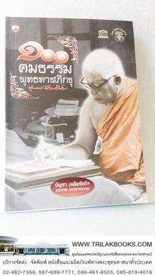 http://v1.igetweb.com/www/triluk/catalog/p_958507.jpg