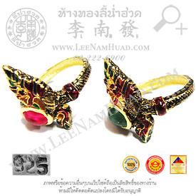https://v1.igetweb.com/www/leenumhuad/catalog/p_1557787.jpg
