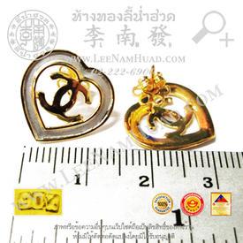 https://v1.igetweb.com/www/leenumhuad/catalog/p_1843784.jpg