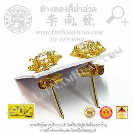 https://v1.igetweb.com/www/leenumhuad/catalog/e_1003486.jpg