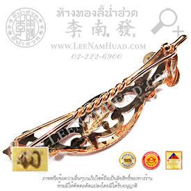 https://v1.igetweb.com/www/leenumhuad/catalog/e_1116481.jpg