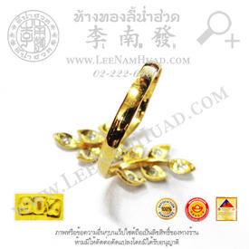https://v1.igetweb.com/www/leenumhuad/catalog/e_1409157.jpg
