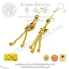 http://v1.igetweb.com/www/leenumhuad/catalog/e_1135028.jpg