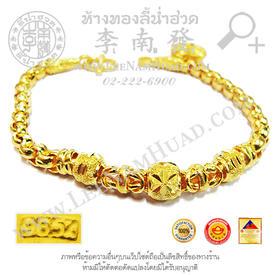 http://v1.igetweb.com/www/leenumhuad/catalog/e_1084823.jpg
