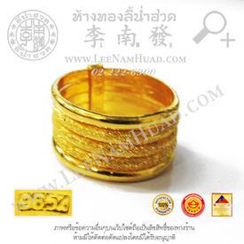 http://v1.igetweb.com/www/leenumhuad/catalog/e_1483482.jpg