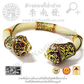https://v1.igetweb.com/www/leenumhuad/catalog/e_1375680.jpg