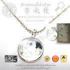 จี้เหรียญกลมปีมะเมีย(ม้า) (12นักษัตร)(น้ำหนักโดยประมาณ3.7กรัม) (เงิน 92.5%)