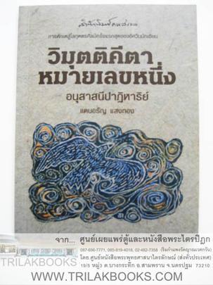 http://www.igetweb.com/www/triluk/catalog/p_1057132.jpg