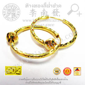 http://v1.igetweb.com/www/leenumhuad/catalog/p_1456067.jpg