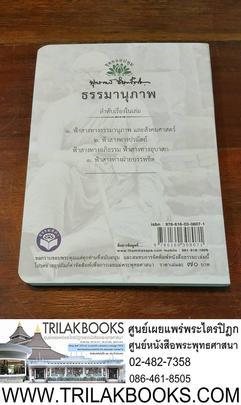 http://v1.igetweb.com/www/triluk/catalog/e_1281609.jpg