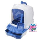 ห้องน้ำแมว ส้วมแมว สีฟ้า พร้อมที่เช็ดเท้า ด้านหน้า กว้าง 15 ยาว 19 สูง 16 นิ้ว