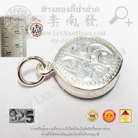 https://v1.igetweb.com/www/leenumhuad/catalog/e_874528.jpg
