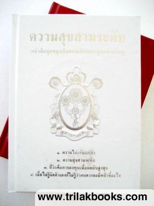 http://v1.igetweb.com/www/triluk/catalog/p_332034.jpg